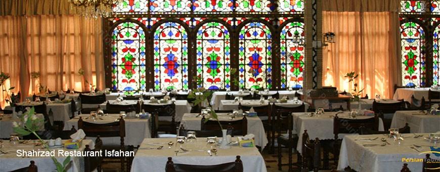 Shahrzad-Restaurant-Isfahan