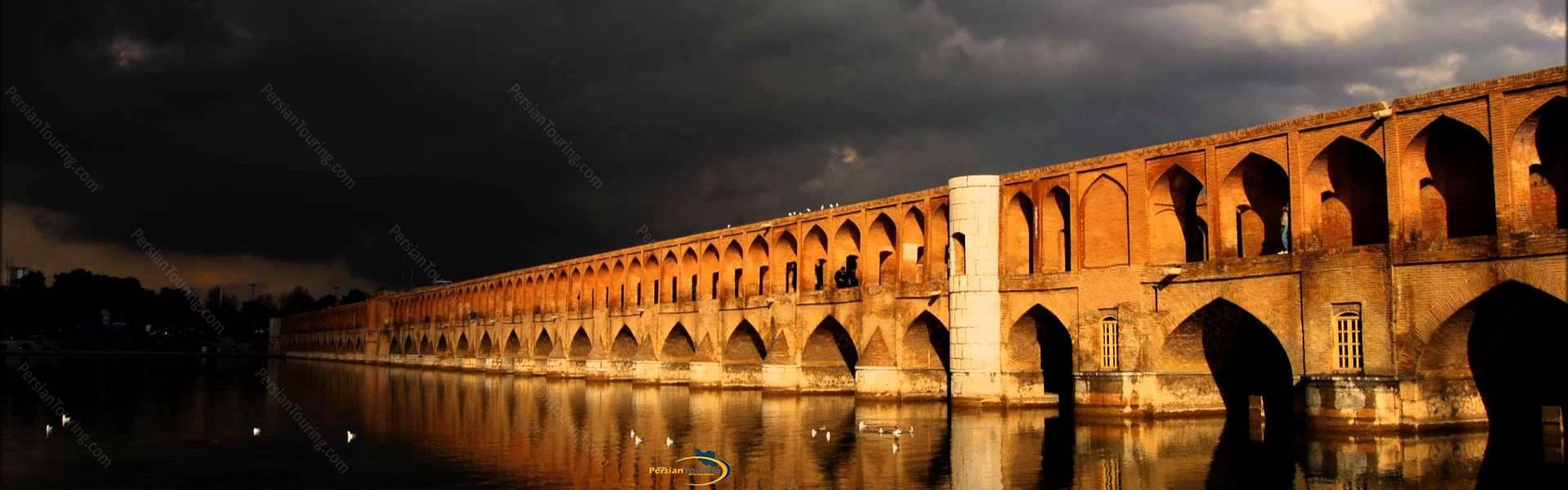 Siose-Pol-Bridge