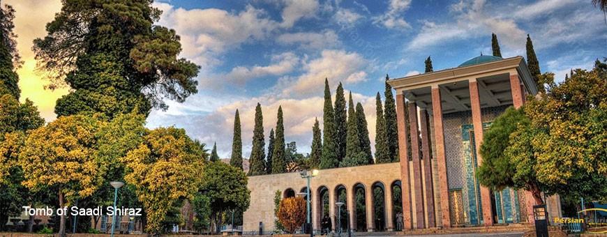 Tomb of Saadi Shiraz