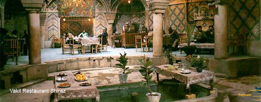 Vakil-Restaurant-Shiraz