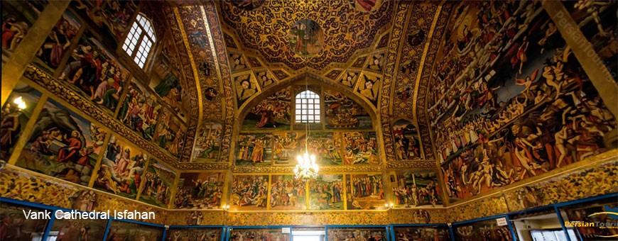 Vank-Cathedral-Isfahan