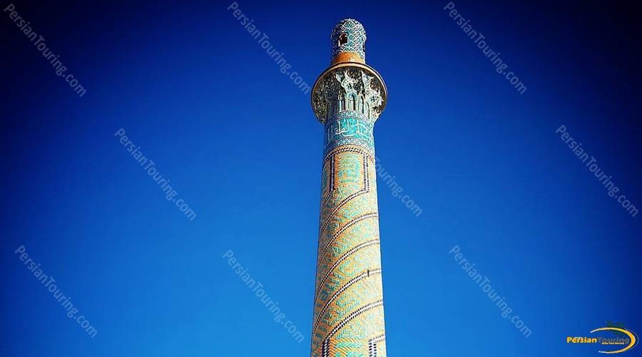 baq-e-qooshkhaneh-minaret-1