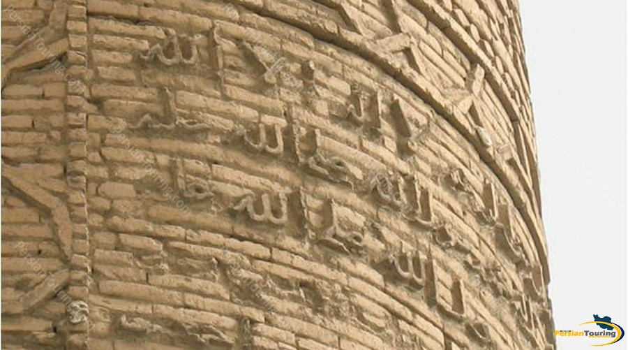 chehel-dokhtar-minaret-2