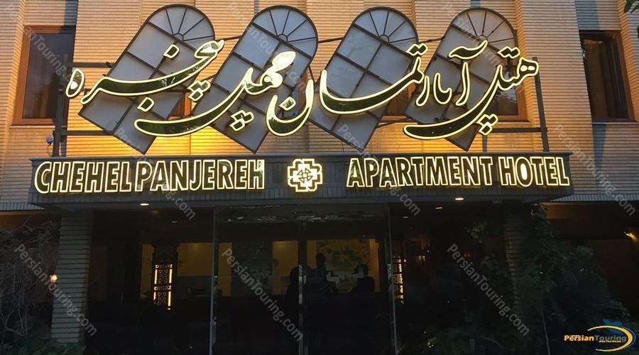 chehel-panjereh-hotel-isfahan-view-1
