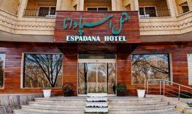 espadana-hotel-isfahan-view-3