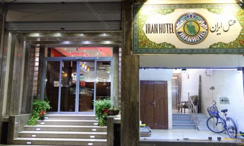 iran-hotel-isfahan-9