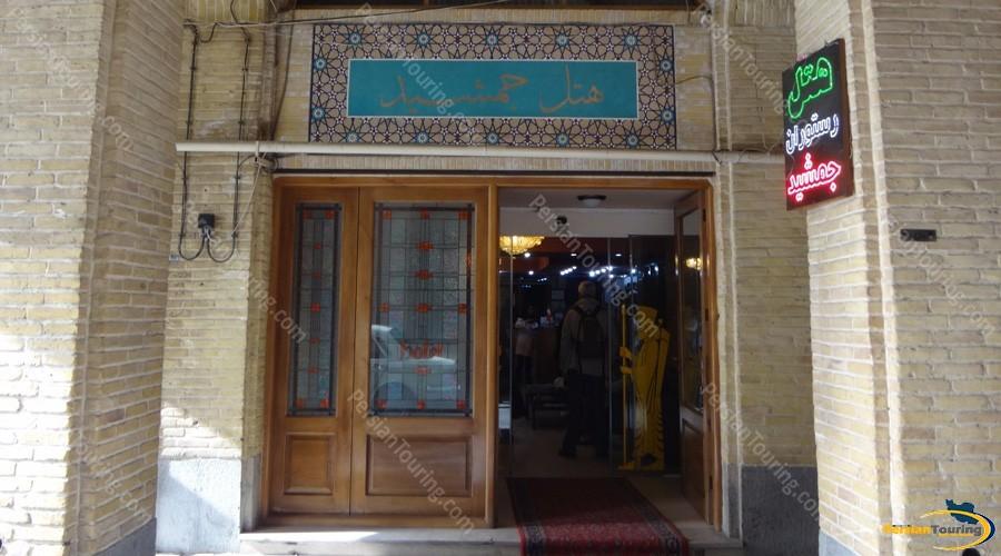jamshid-hotel-isfahan-view-2