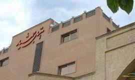 jamshid-hotel-isfahan-view