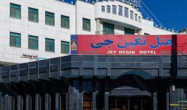 jey-negin-hotel-isfahan-view-2