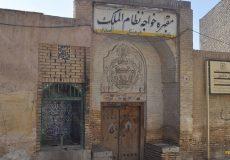 khaje-nizam-al-mulk-tomp-1