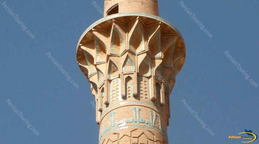 sareban-minaret-2