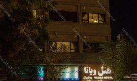 viana-hotel-isfahan-view