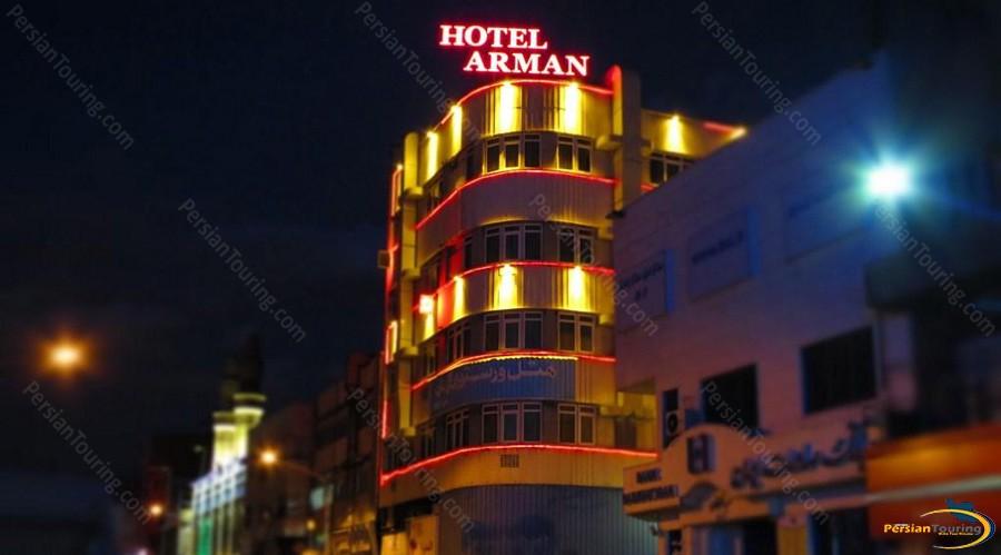 arman-hotel-tehran-view-1