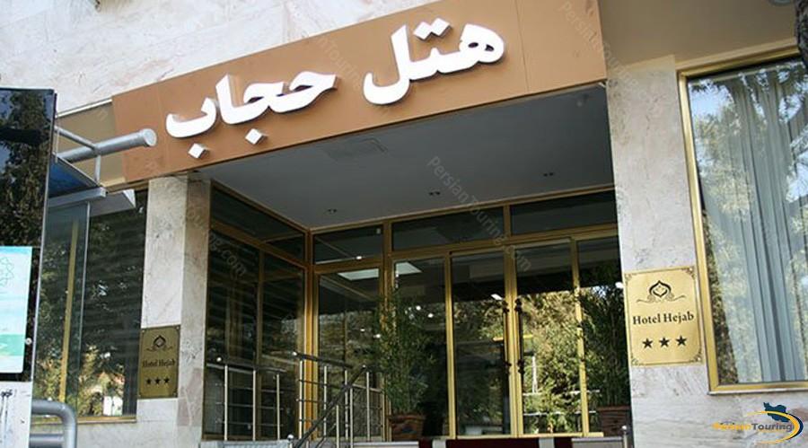 hejab-hotel-tehran-view-1