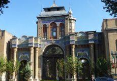 national-garden-gateway-5
