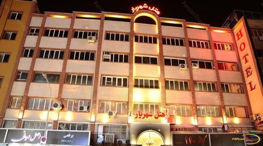 shahryar-hotel-tehran-view-1