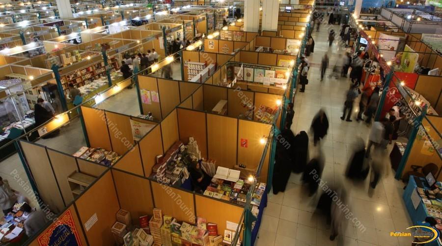 tehran-international-exhibition-ground-2