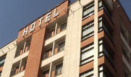 vozara-hotel-tehran-view-2