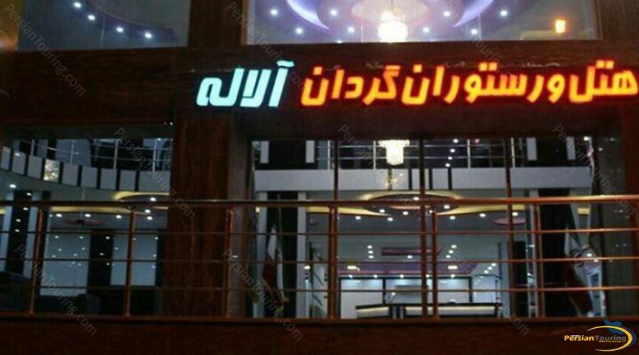 alaleh-hotel-qeshm-view 1