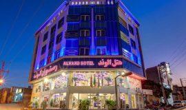 alvand-hotel-qeshm-view-1