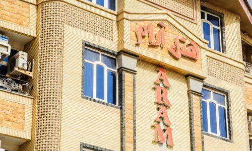 aram-hotel-qeshm-view-1