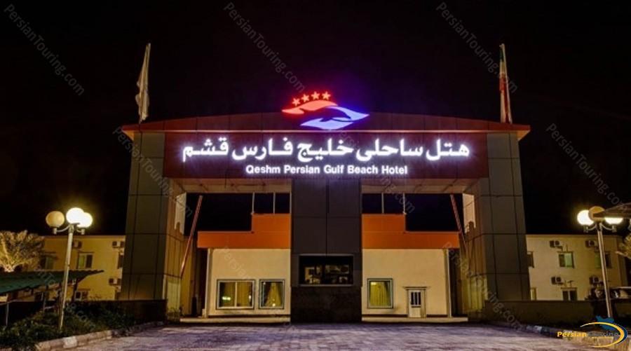 khalije-fars-hotel-qeshm-view-2