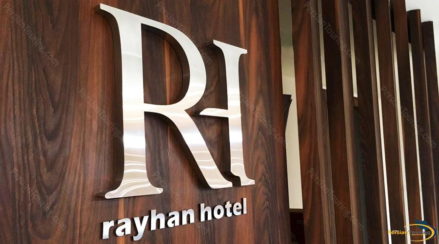 rayhaan-hotel-qeshm-4