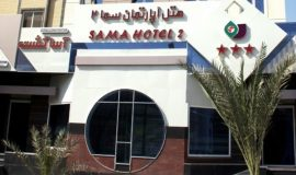 sama-II-hotel-qeshm-view-1