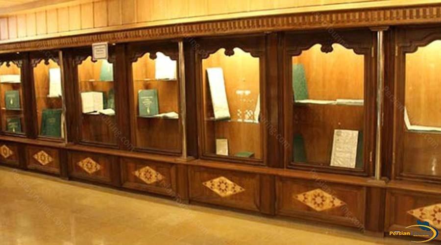shah-cheraq-museum-3
