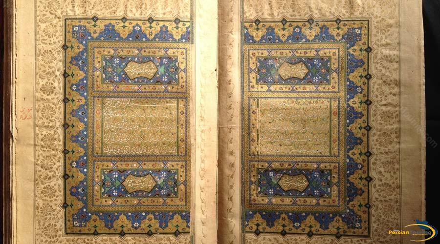 shah-cheraq-museum-8