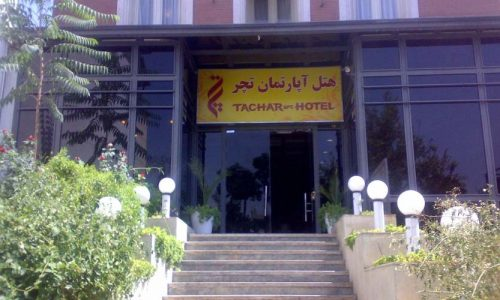 tachar-hotel-shiraz-view1