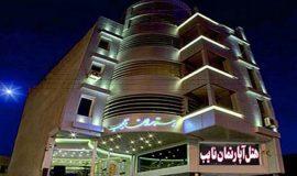 nayeb-apartment-hotel-kashan-view-1
