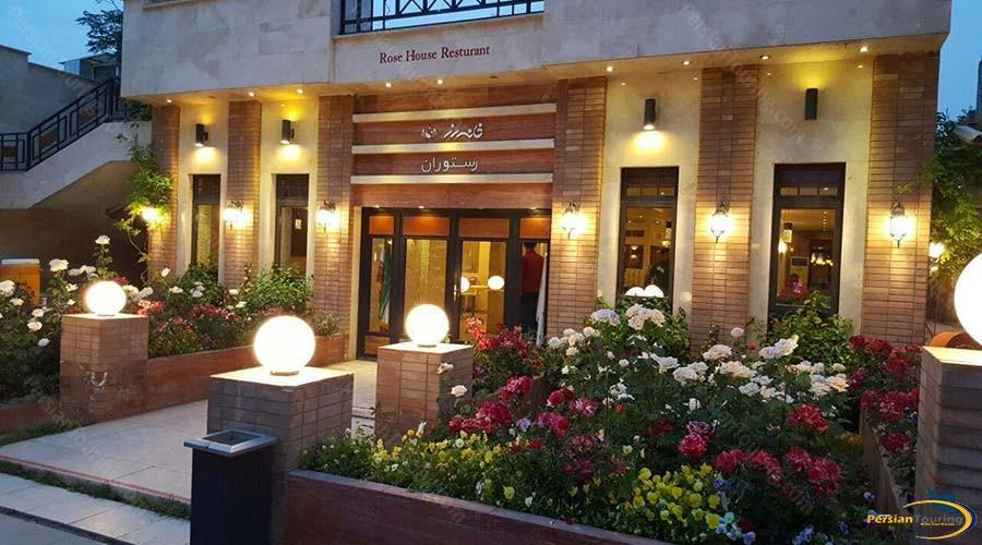 rose-hotel-kashan-view-1