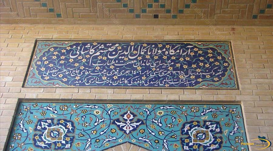 mohtasham-kashany-tomb-4