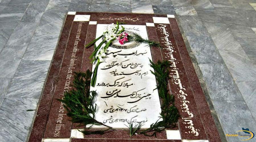 sohrab-sepehri-tomb-3