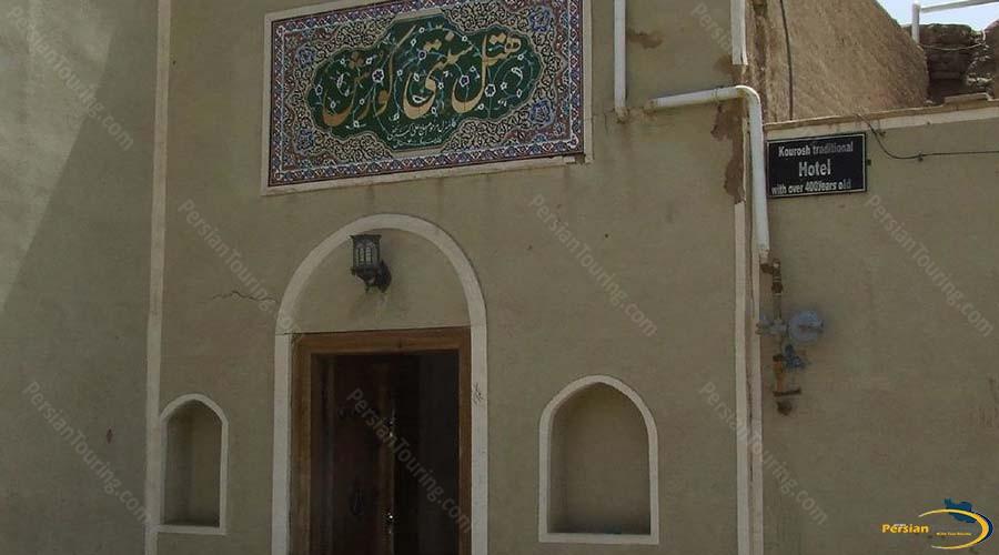 traditional-kourosh-hotel-yazd-view-1
