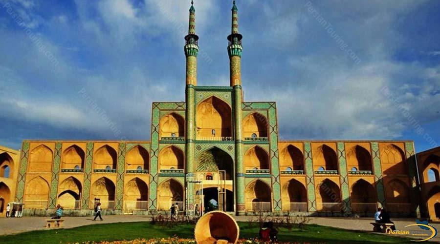 amir-chakhmaq-square-1