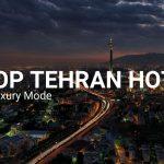 Top-luxury-Hotels-in-Tehran